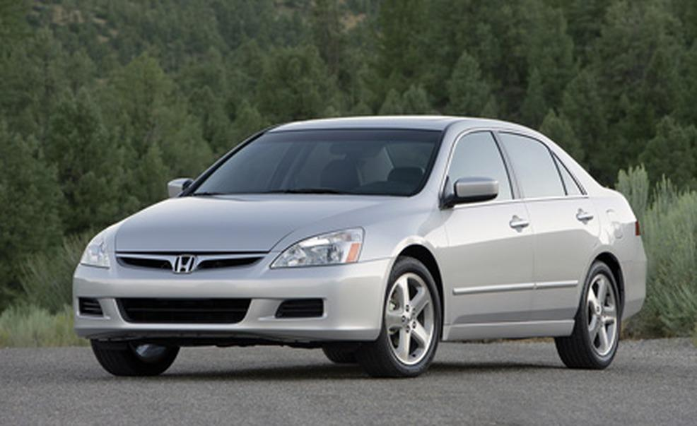 2007 Honda Accord front
