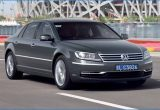 volkswagen phaeton 2015 for sale